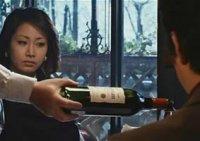Ледяной дождь / Две женщины / Love, In Between / Two Women (2010)