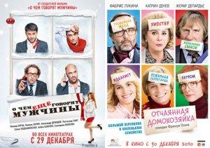 Лучшие комедии 2011 года