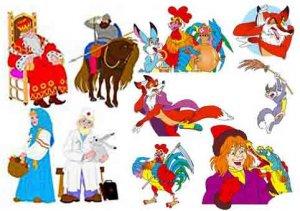 Мультфильмы по мотивам русских народных сказок