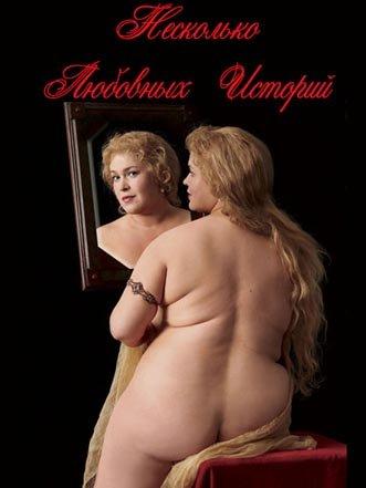 Итальянские классные фильмы эротика фото 163-351