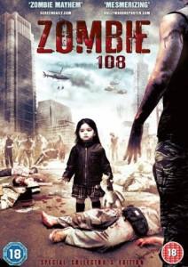 Зомби 108 / Заброшенный город