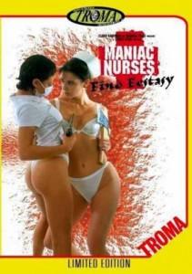 Маньячные медсестры находят экстаз