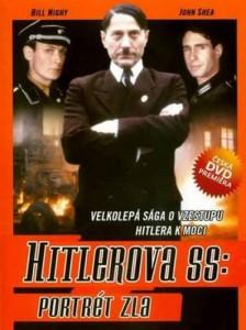 СС Гитлера