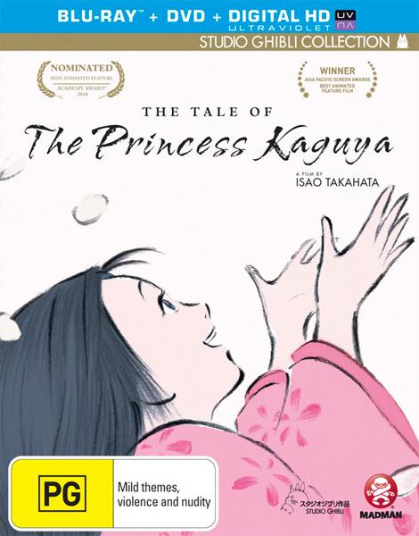 Фильм Сказание о принцессе Кагуя