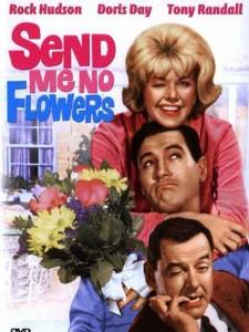 Не присылай мне цветы